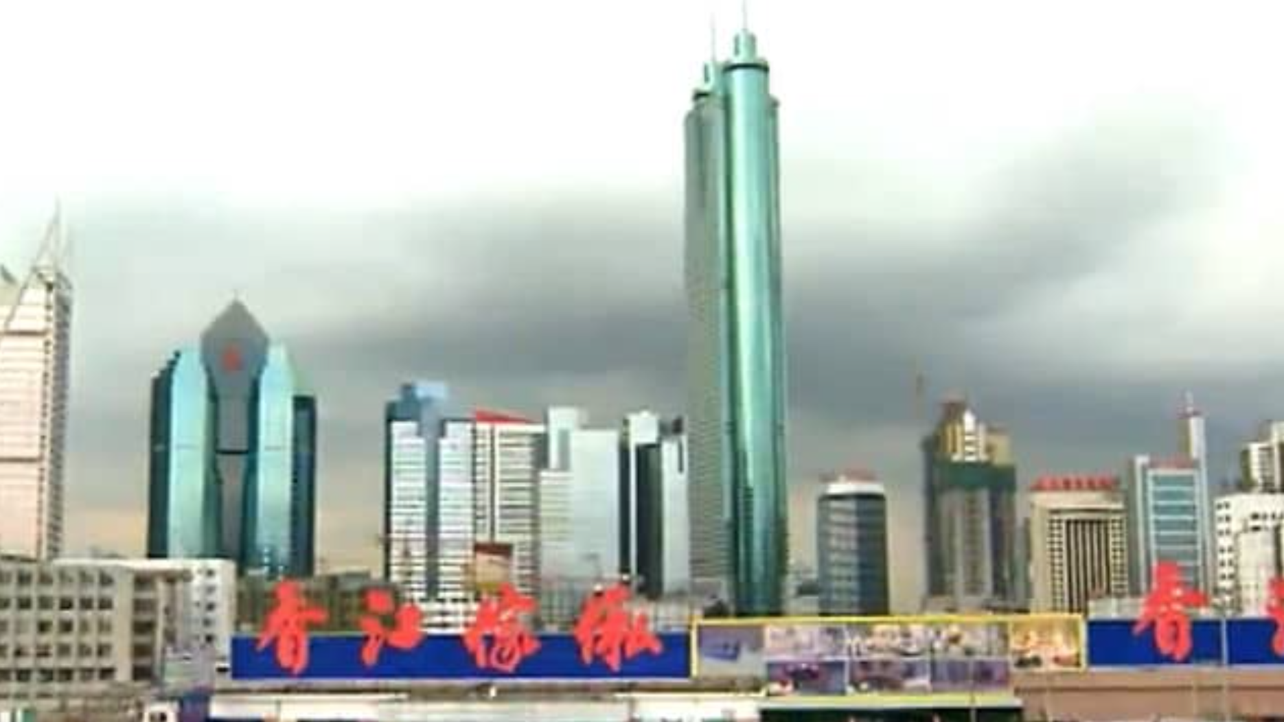 Wirtschaftswachstum-Wunderland – Shenzhen