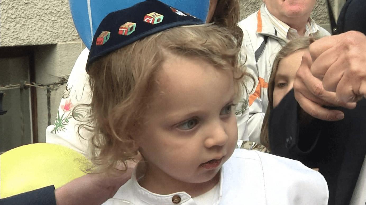 Jüdische Orthodoxie in Nürnberg